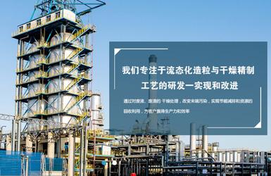 山东奥诺能源科技股份有限公司
